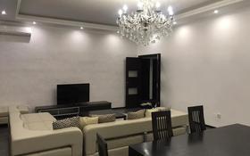 3-комнатная квартира, 140 м², 12/23 этаж помесячно, Кунаева — Акмешит за 500 000 〒 в Нур-Султане (Астана), Есиль р-н