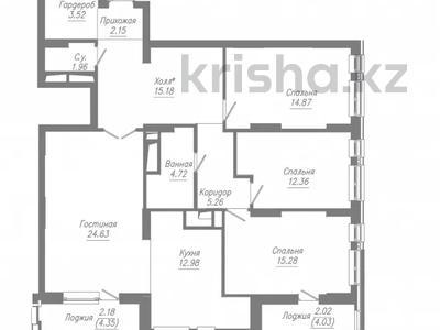 4-комнатная квартира, 119.2 м², 17/24 этаж, проспект Кабанбай Батыра за ~ 38.1 млн 〒 в Нур-Султане (Астана), Есильский р-н — фото 2