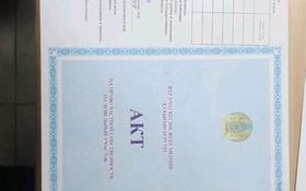 Участок 6 соток, 71-й Разъезд, Рахат за 2.2 млн 〒 в Алматинской обл., 71-й Разъезд
