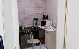 Офис площадью 180 м², Байтурсынова — Тауке хана за 95 млн 〒 в Шымкенте