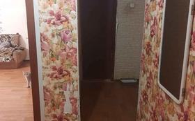 3-комнатная квартира, 62.6 м², 3/6 этаж, Уральский переулок за 15 млн 〒 в Костанае
