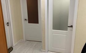 3-комнатная квартира, 61 м², 1/5 этаж, 7 — Комсомолец за 14 млн 〒 в Темиртау