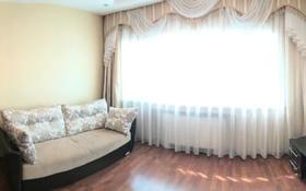 3-комнатная квартира, 80 м², 9/36 этаж помесячно, Достык 5 за 180 000 〒 в Нур-Султане (Астана), Есиль р-н