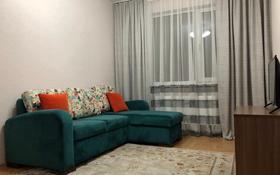 1-комнатная квартира, 36 м², 3/12 этаж, Казыбек би 11/1 за 14.3 млн 〒 в Нур-Султане (Астана)