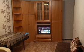 2-комнатная квартира, 45 м², 4/4 этаж посуточно, улица Молдагуловой 6 — Ленина за 9 000 〒 в Балхаше
