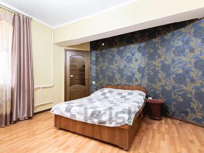1-комнатная квартира, 38 м², 2/6 этаж посуточно, мкр Самал-1, Достык 114 — Сатпаева за 8 000 〒 в Алматы, Медеуский р-н — фото 3