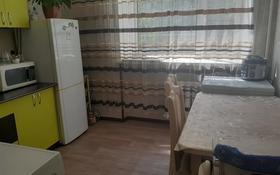 1-комнатная квартира, 35 м², 1/5 этаж, 30-й Гвардейской Дивизии 46 за 10.5 млн 〒 в Усть-Каменогорске