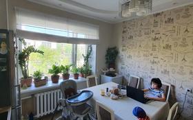 3-комнатная квартира, 86.8 м², 3/9 этаж, Иманова 18/1 — Сабыр Рахима за 37 млн 〒 в Нур-Султане (Астана), р-н Байконур