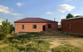 7-комнатный дом, 324 м², 1000 сот., ул 161 3 за 19 млн 〒 в Кульсары