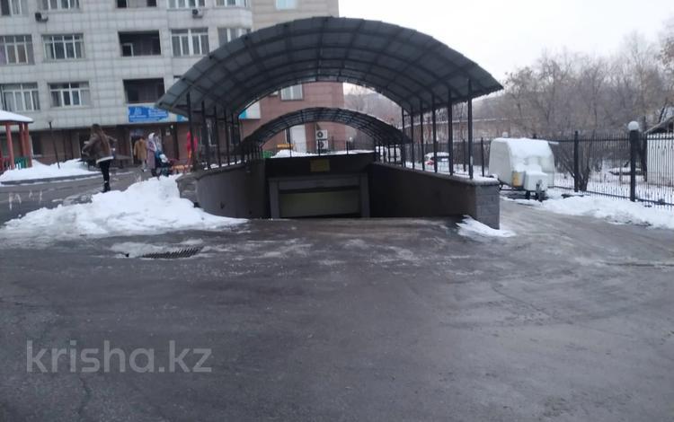 Парковочное место за 2.5 млн 〒 в Алматы, Алмалинский р-н