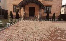 12-комнатный дом помесячно, 550 м², 9 сот., мкр Алатау, Жулдыз за 1 млн 〒 в Алматы, Бостандыкский р-н