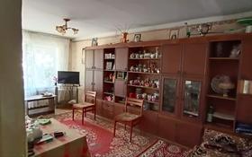 2-комнатная квартира, 46 м², 2/2 этаж, Маяковского 5 за 11.2 млн 〒 в Нур-Султане (Астане), Алматы р-н