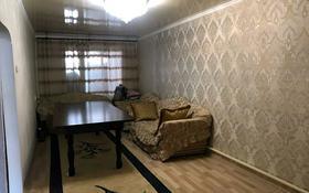 3-комнатный дом, 73 м², 3 сот., Центральная улица 10/3 — Сейфуллина за 6.5 млн 〒 в Капчагае