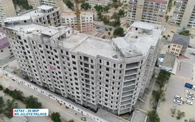 2-комнатная квартира, 63.48 м², 28-й мкр 39/3 за ~ 11.7 млн 〒 в Актау, 28-й мкр
