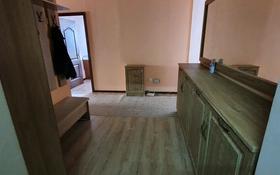 3-комнатная квартира, 130 м², 3/9 этаж помесячно, улица Алтынсарина 34 за 200 000 〒 в Костанае