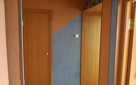 2-комнатная квартира, 55 м², 6/9 этаж, 5 микрорайон 15 за 6.2 млн 〒 в Лисаковске