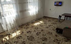 4-комнатный дом, 130 м², 5 сот., Восточный микрорайон Актерек 49 за 10 млн 〒 в Талдыкоргане