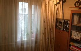 2-комнатный дом, 31.6 м², 1 сот., мкр Тастак-3, проспект Райымбека 256 — Ислама Каримова (бывшая Гайдара) за 12 млн 〒 в Алматы, Алмалинский р-н