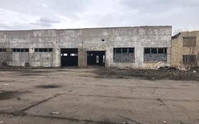 Промбаза 1.526 га, Защитная за 42 млн 〒 в Караганде