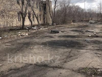 Промбаза 1.526 га, Защитная(учётный квартал 168 ст 34) за 42 млн 〒 в Караганде — фото 11