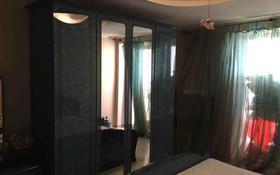 3-комнатная квартира, 100 м², 5/10 этаж, Козыбаева 107 за 24.5 млн 〒 в Костанае