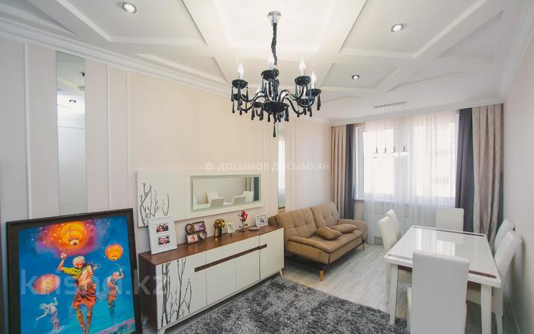 4-комнатная квартира, 110 м², 5/9 этаж, Панфилова — Калдаякова за 71 млн 〒 в Нур-Султане (Астана), Алматы р-н