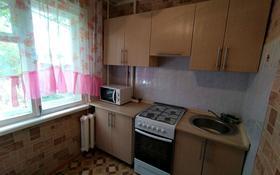 1-комнатная квартира, 35 м², 3/5 этаж помесячно, Ержанова 34 за 70 000 〒 в Караганде, Казыбек би р-н