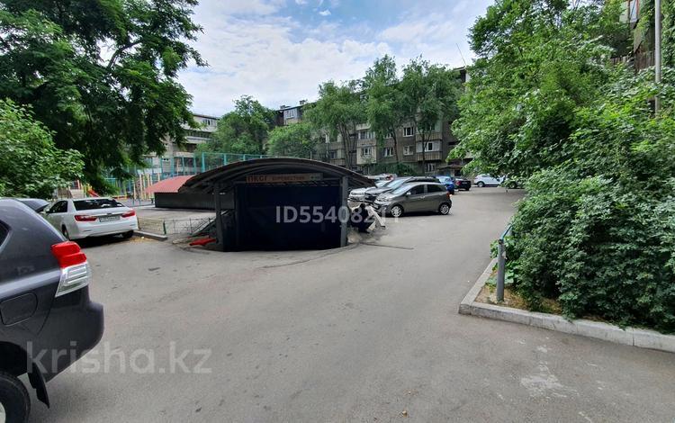 Гараж подземный в центре города за 2.5 млн 〒 в Алматы, Медеуский р-н