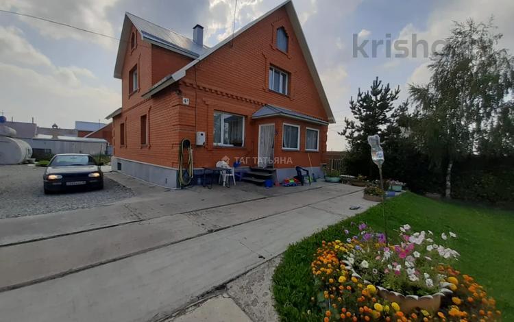 6-комнатный дом, 268 м², 15 сот., Петропавловск 2-я Кирпичная — 4а за 55.5 млн 〒