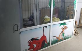 Магазин площадью 133 м², Сейфулина, 65 65 — Сейфулина, 65 за 1 225 〒 в Жезказгане