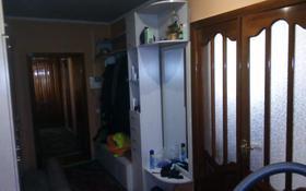 4-комнатный дом, 123 м², 5.5 сот., Архангельская улица 11 за 15 млн 〒 в Павлодаре