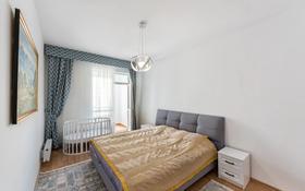 4-комнатная квартира, 125 м², 2/6 этаж, Кабанбай батыра 60А/7 за 61 млн 〒 в Нур-Султане (Астане), Есильский р-н