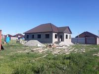 5-комнатный дом, 131 м², 10 сот.