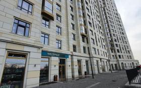 Помещение площадью 160 м², проспект Сакена Сейфуллина 574/1к3 за 1 млн 〒 в Алматы, Бостандыкский р-н