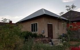 3-комнатный дом помесячно, 50 м², Панфилова за 50 000 〒 в в селе Шамалган