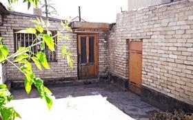 4-комнатный дом, 65 м², 5 сот., Рыбная за 8 млн 〒 в Караганде, Казыбек би р-н