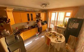 3-комнатная квартира, 95 м², 2/5 этаж, улица Валиханова 48 за 42 млн 〒 в Петропавловске