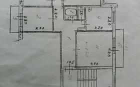4-комнатная квартира, 95 м², 8/10 этаж, улица Рыскулова 13 за 19.6 млн 〒 в Семее