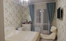2-комнатная квартира, 60.1 м², 3/5 этаж, Алихан Бокейхан 29 за 29.7 млн 〒 в Нур-Султане (Астана)