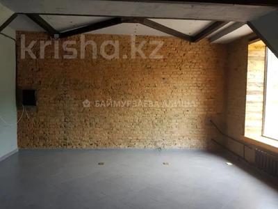 Под различный вид деятельности за 450 000 〒 в Алматы, Медеуский р-н — фото 2