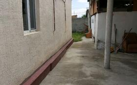 5-комнатный дом, 130 м², 6 сот., Целиноградская 25 — Дальняя Карасу за 12 млн 〒 в Таразе