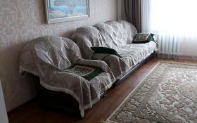 4-комнатная квартира, 85 м², 6/12 этаж, улица Абая 135 — Ташенова за 20.3 млн 〒 в Кокшетау