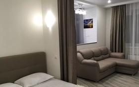 1-комнатная квартира, 34 м² посуточно, Торайгырова 34 — Академика Сатпаева за 9 000 〒 в Павлодаре