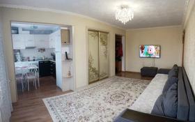 3-комнатная квартира, 47 м², 5/5 этаж, Мызы 11 за 13.4 млн 〒 в Усть-Каменогорске