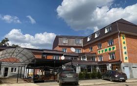 Зона отдыха | Гостиница | Бизнес за ~ 1.2 млрд 〒 в Бурабае