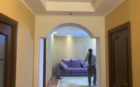 3-комнатная квартира, 103 м², 2/8 этаж помесячно, Алтын ауыл за 140 000 〒 в Каскелене