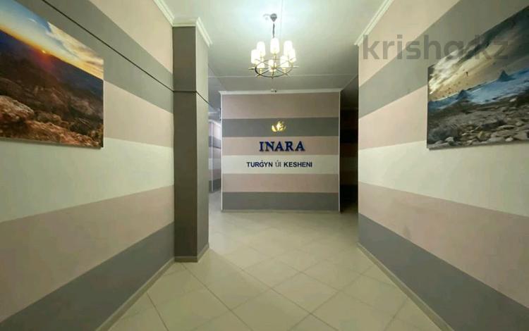 2-комнатная квартира, 87 м², 4/10 этаж, 16-й мкр 57 за 24 млн 〒 в Актау, 16-й мкр