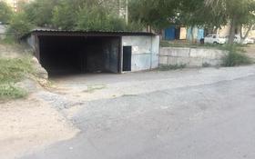 подземный гараж за ~ 1.8 млн 〒 в Павлодаре