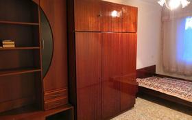 4-комнатная квартира, 72 м², 4/5 этаж помесячно, улица Рашидова 25А за 90 000 〒 в Шымкенте, Аль-Фарабийский р-н