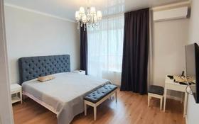 3-комнатная квартира, 145 м², 3/4 этаж помесячно, мкр Ремизовка, 5-й переулок 16/1-4 за 650 000 〒 в Алматы, Бостандыкский р-н